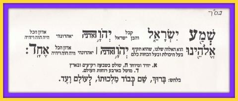 Shama Israel  org - Shema Israel/the power of prayer